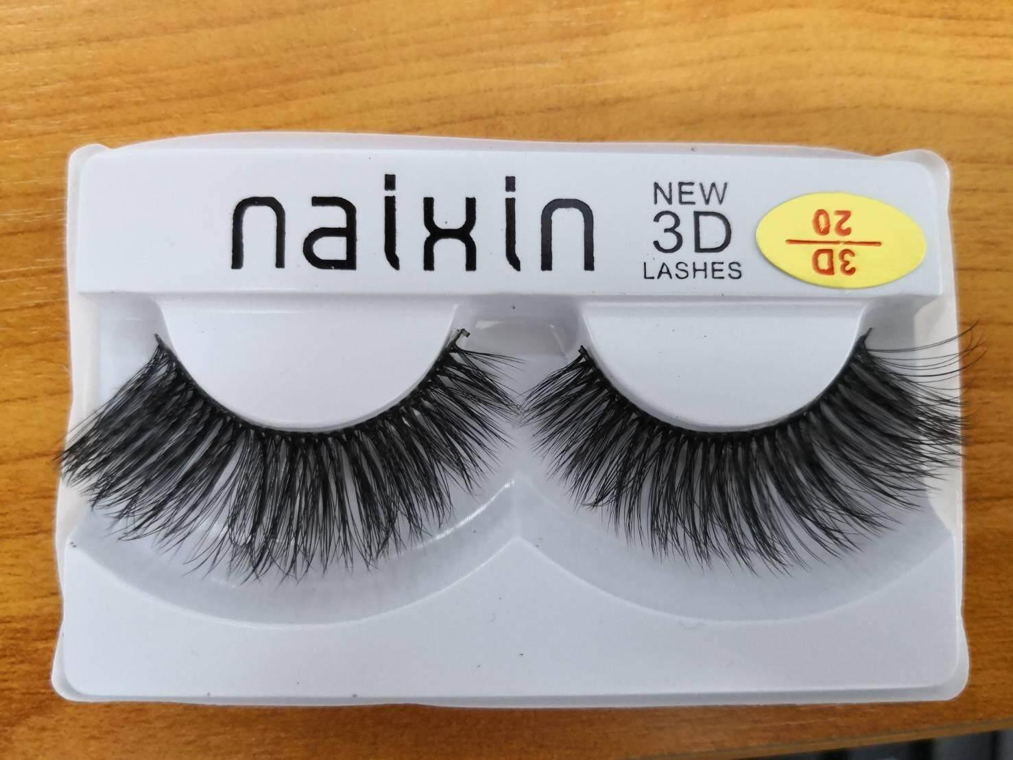 3d Naixin ขนตาปลอมขนนิ่ม ไม่หนักตา คมทุกจุด ดูเป็นธรรมชาติ ราคาถูกขนตาปลอมยอดฮิต By Meemieshop.