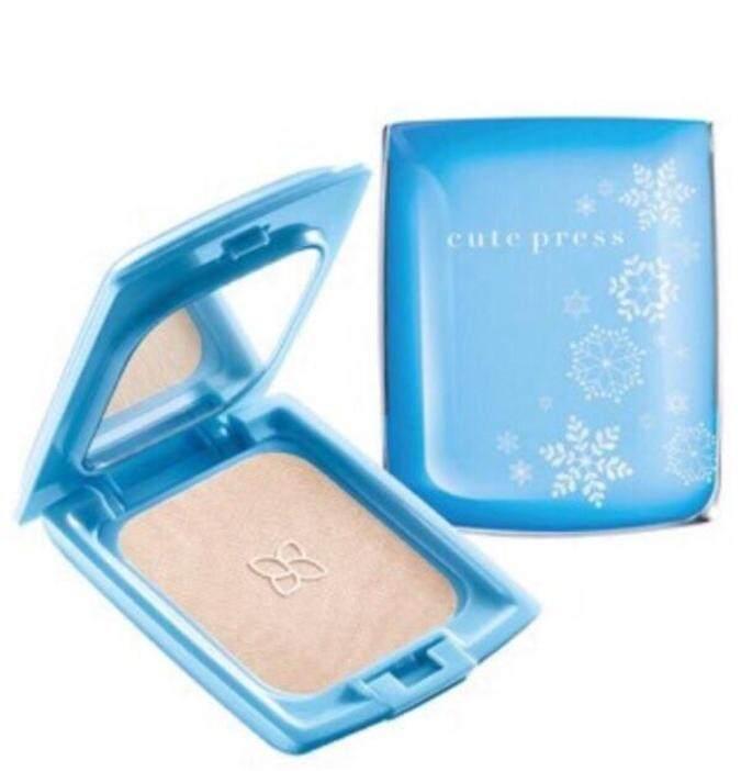 Cutepress ivory snow powder แป้งตลับ คิวเพรส สีฟ้า ตลับจริง 1 ตลับ