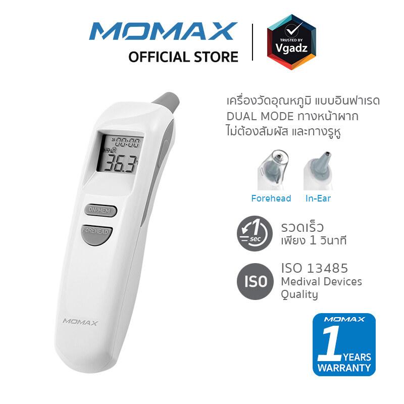 เครื่องวัดอุณหภูมิ Momax รุ่น 1-Health Pro Non-Touch Forehead / Ear Thermometer - สีขาว
