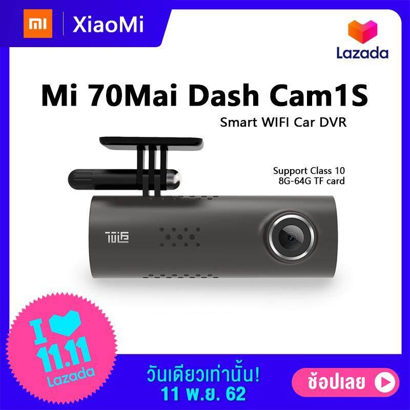 [Global version] Xiaomi 70mai Dash Cam English Car Camera กล้องติดรถยนต์ พร้อม WIFI สั่งการด้วยเสียง Voice Command มุมมองกล้อง 130° Wide-Angle View 70 mai