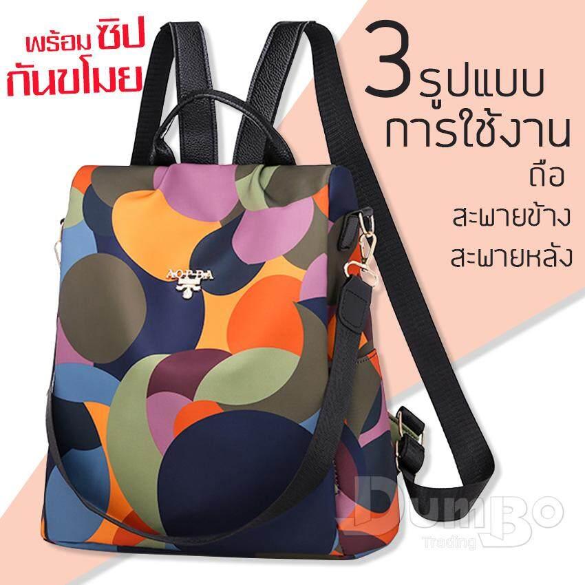 กระเป๋าสไตล์ผู้หญิง กระเป๋าน่ารัก กระเป๋าเป้สะพายหลัง กระเป๋าเป้ เป้ กระเป๋าสะพายหลัง กระเป๋านักเรียน กระเป๋าผู้หญิง กระเป๋าแฟชั่น กระเป๋าสวย ๆ เป้ใสของ กระเป๋าอเนกประสงค์ กระเป๋าแฟชั่นใหม่จากเกาหลี กระเป๋าน่ารัก ๆ กระเป๋าสะพายข้าง กระเป๋าถือ.