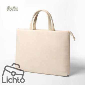 Lichto กระเป๋าใส่โน๊ตบุ๊ค กระเป๋าถือแบบผู้หญิง โน๊ตบุ๊คขนาด 14 นิ้ว มีสายสะพายยาว TKS-Lady-Leather