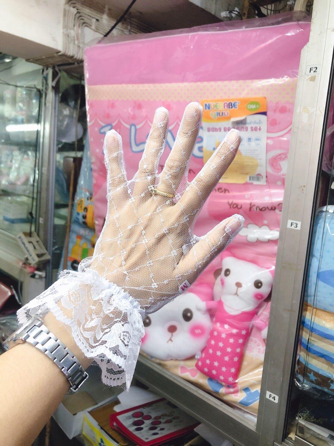 ถุงมือลูกไม้ตาข่าย สำหรับเด็ก-ผู้ใหญ่ เลือกไซต์เลือกสีได้ (มีการรับประกันจากผุ้ขาย มีบริการเก็บเงินปลายทาง).