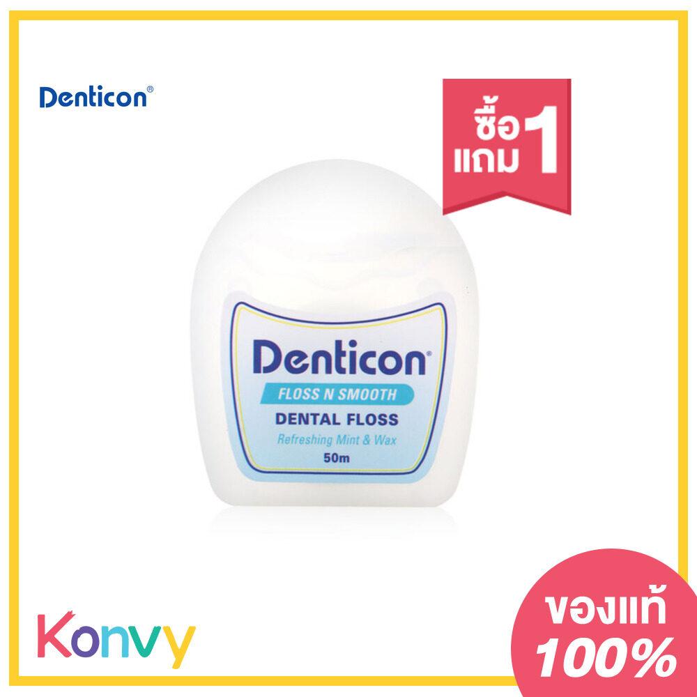 Denticon Dental Floss N Smooth 50mm.