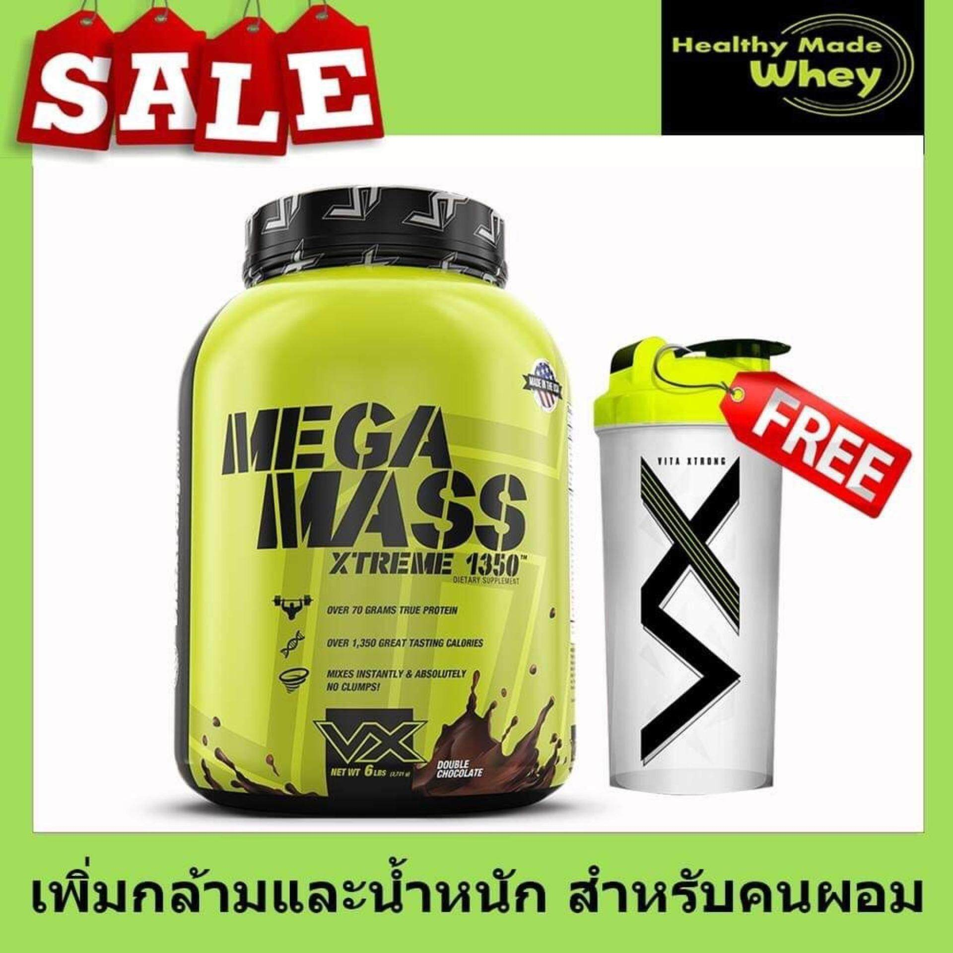 Mega Mass 6lb Chocolate (เมก้าแมส 6ปอนด์ รสช็อคโกแลต) เวย์เพิ่มน้ำหนัก+เพิ่มกล้าม By Healthy Made.