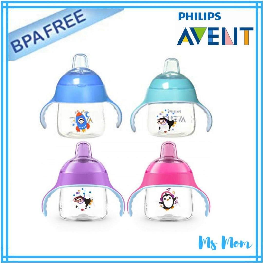 ถ้วยหัดดื่ม Avent Little Sippy Cup ขนาด 7 ออนซ์ หลอดใสนิ่ม (1 ใบ)