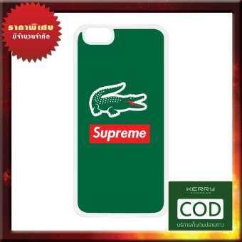 เคสโทรศัพท์ มือถือ ไอโฟน Case for i Phone 6/6S สกรีนลาย สุพรีม ลาคอส Supreme Lacross จระเข้ กรอบ ซอง เคสขอบซิลิโคน ตัวเคสทำจากพลาสติกนิ่ม พร้อมส่ง มีบริการเก็บเงินปลายทาง ส่งฟรี!!!-