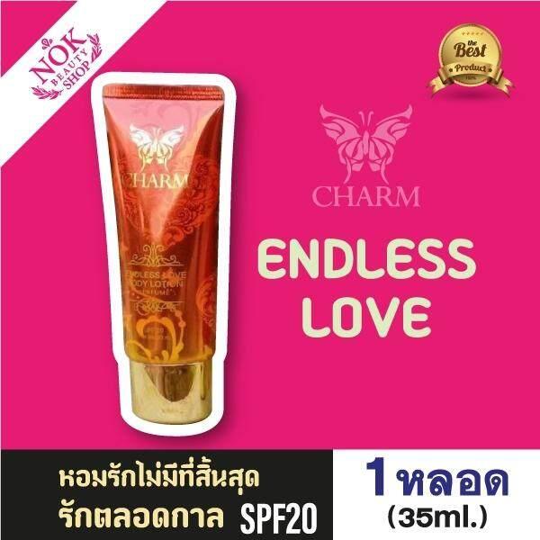 โลชั่นน้ําหอมของแท้100%  Charm Of Love [35 Ml.] [กลิ่น Endless - สีส้ม].