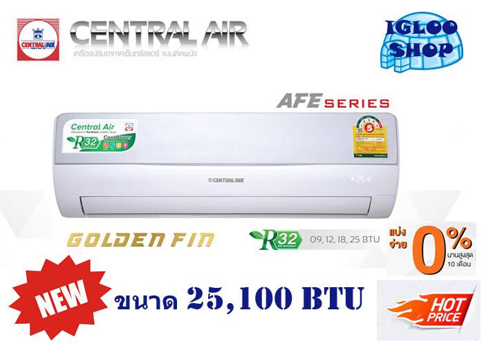 Central Air รุ่น Afe แอร์ติดผนัง 25,100 Btu ***ผ่อนชำระ0% ได้สูงสุด 10 เดือน.