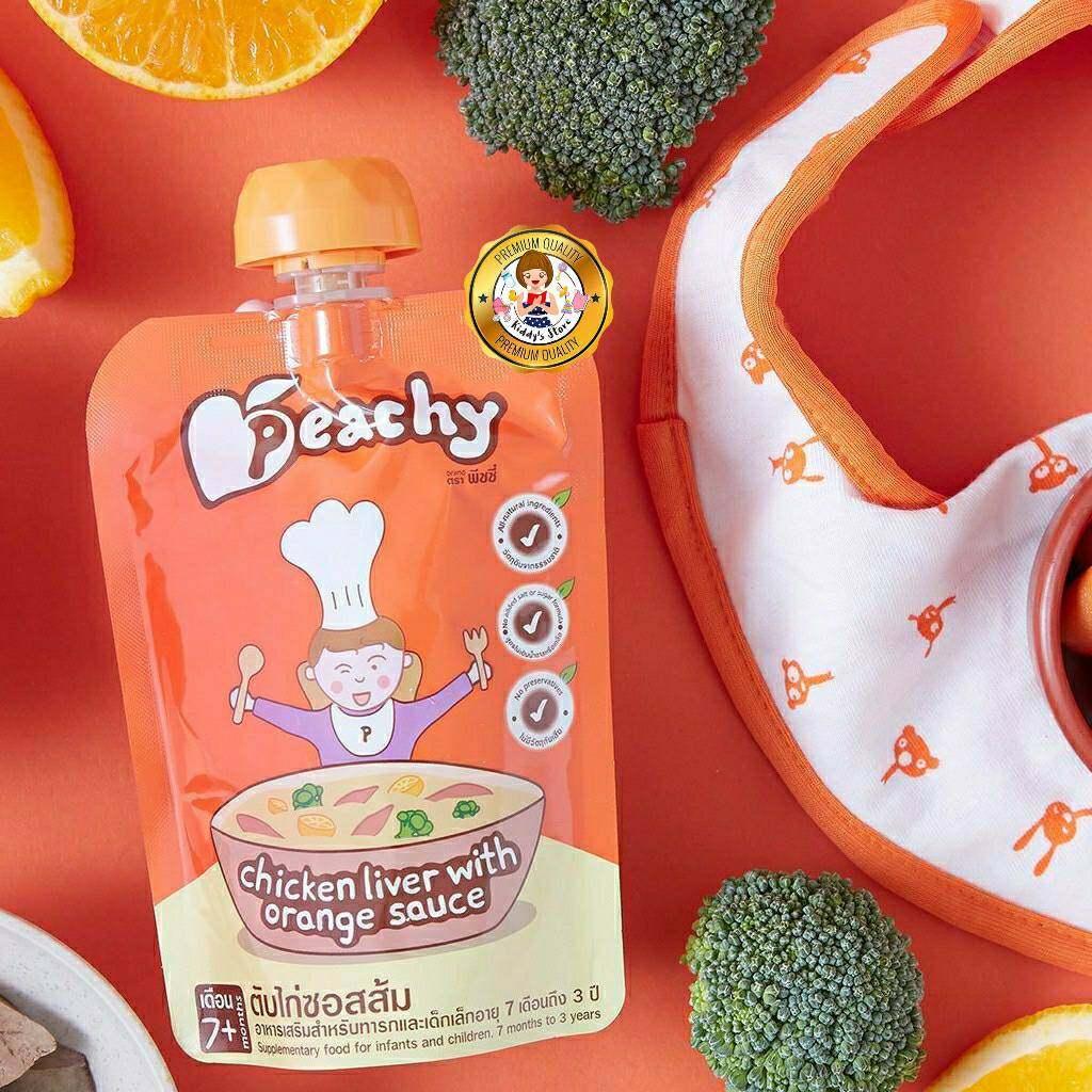 Peachy – พีชชี่ ตับไก่ ซอสส้ม (สำหรับเด็ก 7 เดือน) 125g.