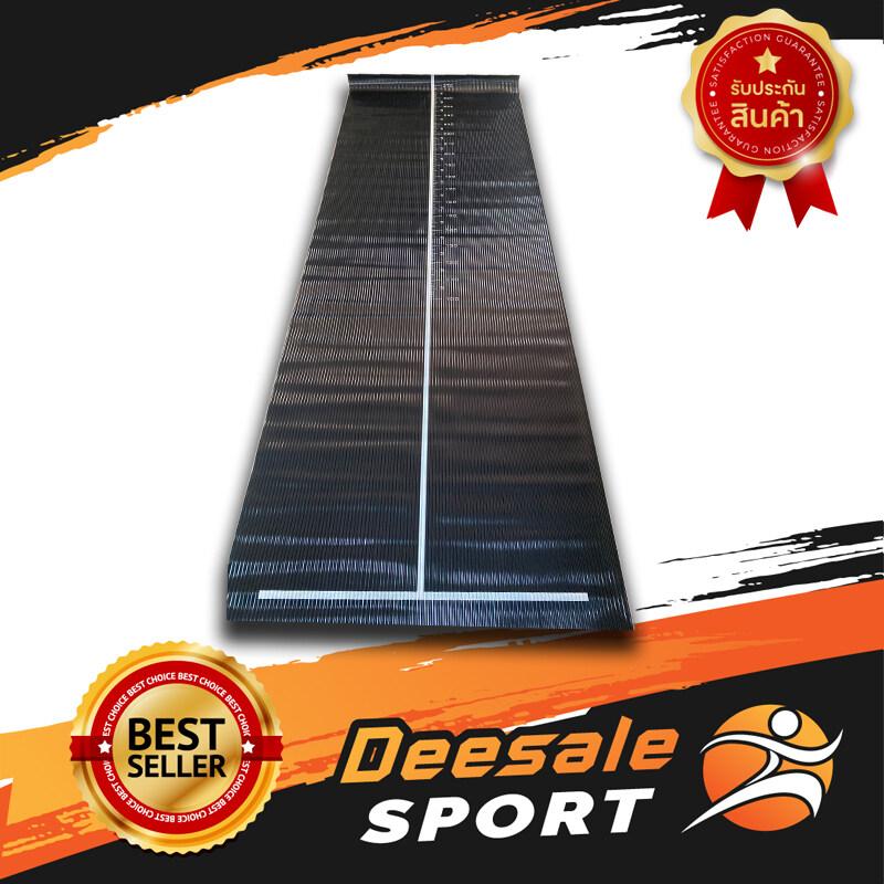 Ds Sport แผ่นยางกระโดดไกล (โรงงานไทย) กีฬากระโดดไกล แผ่นยาง ทดสอบสมรรถภาพร่างกาย กระโดดไกล แผ่นรองกระโดด แผ่นยางปูพื้น.