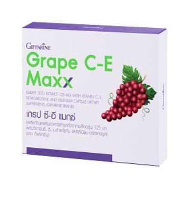 Grape C-E Maxx เกรป ซี-อี แมกซ์  สารสกัดจากเมล็ดองุ่น เกรปซีด อาหารเสริม วิตามิน.