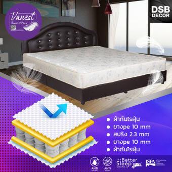 DSB Decor ที่นอนสปริงเพื่อสุขภาพ หนานุ่ม ระบบ SUPER SPRING 2.3 ขนาด 3 ฟุต 8 นิ้ว รุ่น QC (สีครีม)