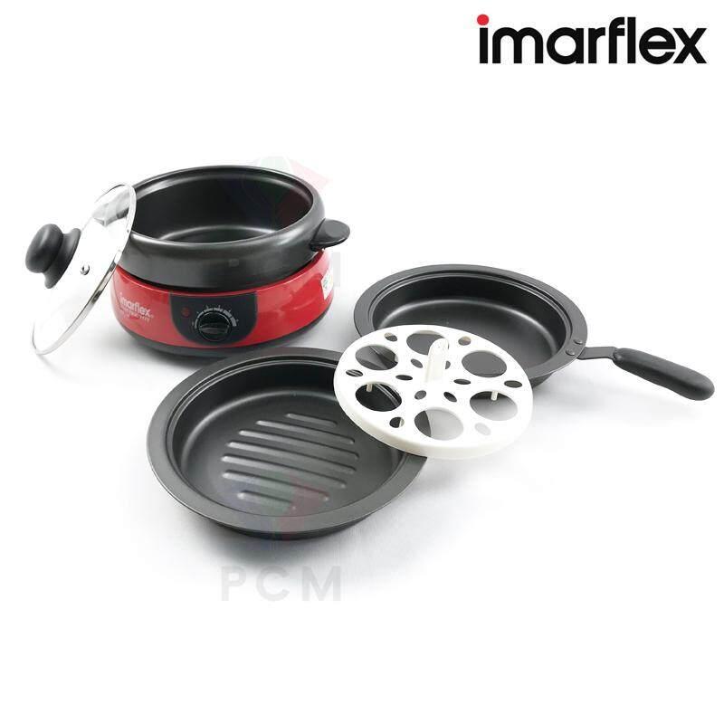 Imarflex  [PCM] หม้อสุกี้อเนกประสงค์ ความจุ 1 ลิตร รุ่น EP-740 ต้ม ผัด ปิ้ง ย่าง ทอด ได้