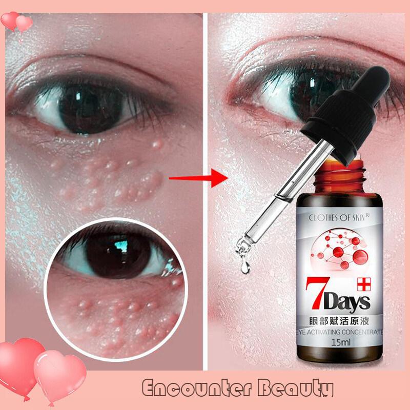 เซรั่ม อายครีม บำรุงตา ซ่อมแซมและดูแล ลดเลือนริ้วรอย ลดเม็ดไขมัน เพิ่มความชุ่มชื่นลดถุงใต้ตา ลดรอยด่างดำ ฟื้นฟูผิวตา ป้องกันบวม ลบรอยดำรอบดวงตา15ml Dark Circles In 7 Days Remove Eye Bags And Fat Particles Eye Serum Anti-Wrinkle Anti Puffiness Essence 15ml.