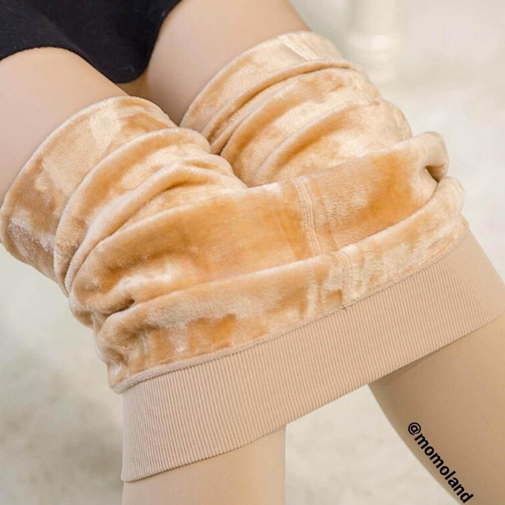ถูกที่สุด!!! เลกกิ้งกันหนาว กางเกงกันหนาว เลกกิ้งบุขน กางเกง ลองจอน ใส่ติดลบได้ ยืดหยุ่น ไม่อึดอัด(สินค้าพร้อมส่ง).