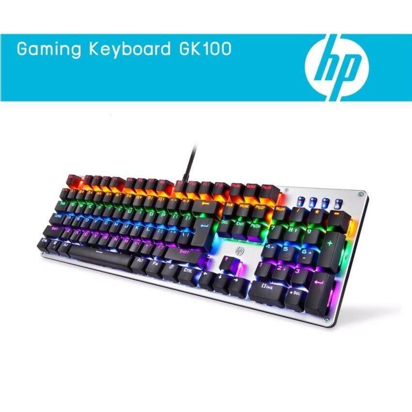 คีย์บอร์ด คีย์บอร์ดพีซี คีย์บอร์ดไร้สาย คีย์บอร์ดบลูทูธ คีย์บอร์ดคอมพิวเตอร์ คีย์บอร์ดโน้ตบุ๊ก คีบอร์ด Hp (gk100)คีย์บอร์ดสำหรับเกม  Keyboard Gaming Mechanical โปรโมชั่น ราคาถูก.