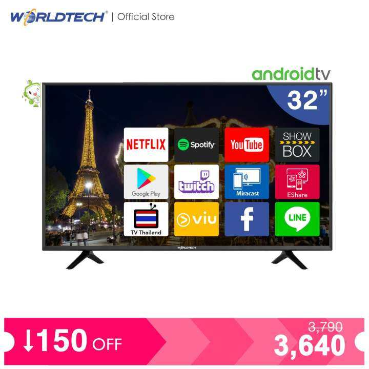 Worldtech 32 นิ้ว Android Digital Smart TV แอนดรอย แอนดรอย ทีวี HD Ready YouTube/Internet