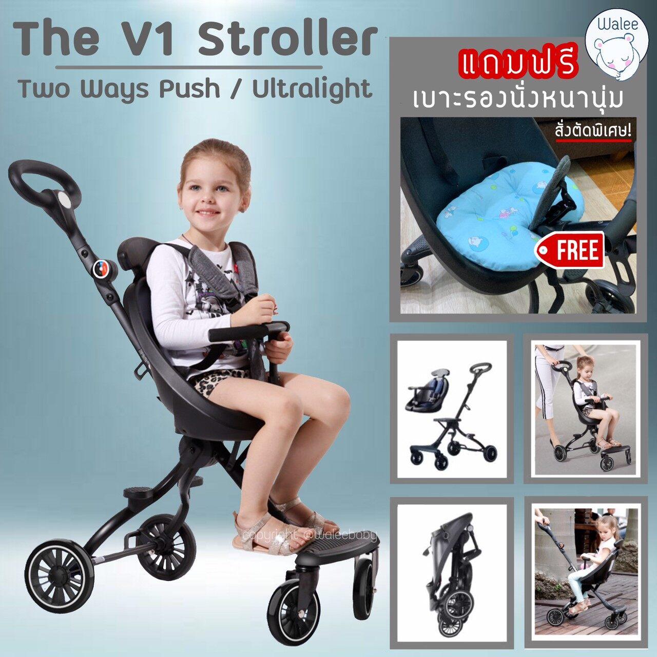 ซื้อที่ไหน Wฺalee รถเข็นเด็กแบบพกพา 2020 ฟรีเบาะรองนั่ง น้ำหนักเบา 5.2 Kg. THE V1-V5 Stroller เบาะนั่งปรับได้2ทิศทาง มีพักเท้าทั้ง2ด้าน มือจับปรับระดับได้