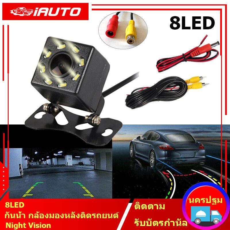 8led Night Vision กันน้ำ กล้องมองหลังติดรถยนต์ สำหรับใช้ดูภาพตอนถอยหลัง สีดำ จำนวน 1 ชิ้น.