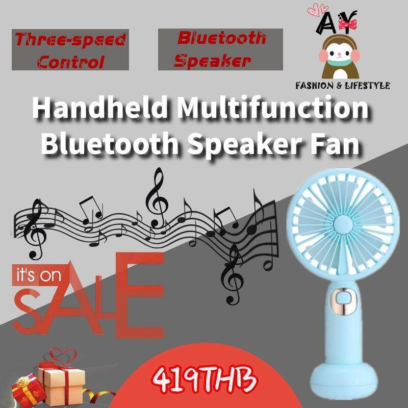 ลดราคา 2019 NEW!! AY FASHION Mini Handheld Fan Multifunction Bluetooth Speaker Fan Portable Personal Desktop Fan for Home Office Travel สี : น้ำเงิน