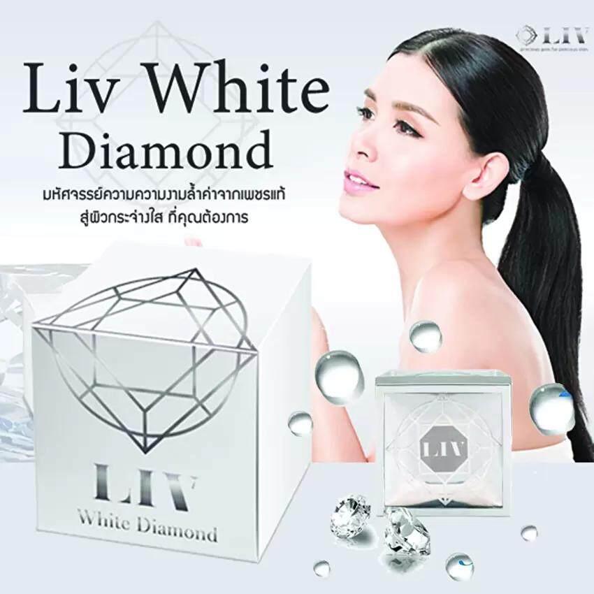 (ของแท้ 100%) ครีมวิกกี้ ครีมเพชร Liv White Diamond Cream (1 กล่อง X 30 Ml.) ลิฟ ไวท์ ไดมอนด์ ครีม ครีมดีที่วิกกี้แนะนำ บำรุงผิวหน้าเนื้อครีมเข้มข้น.