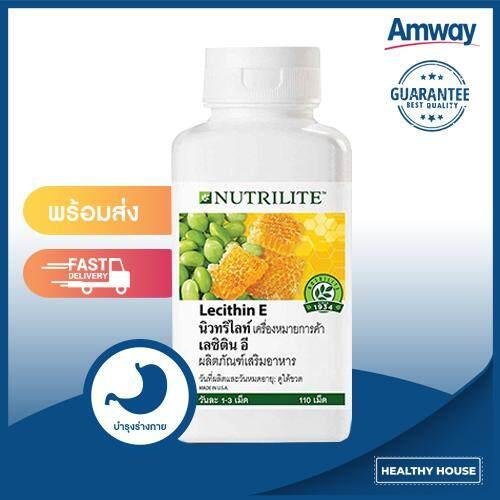 เลซิติน อี Lecithin E ที่สกัดได้จากน้ำมันถั่วเหลืองและวิตามินอี.