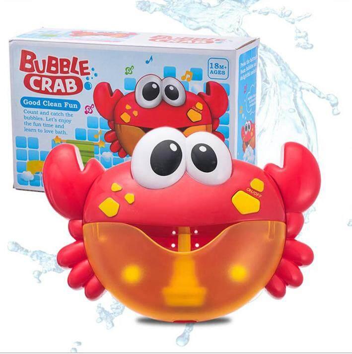 เครื่อง สร้างฟองสบู่ ปูเป่าฟองของเล่นอาบน้ำ ( Automatic Shower Bath Bubble Crab Maker รุ่นใหม่เปิดปากง่ายขึ้น By Ilove Toy.