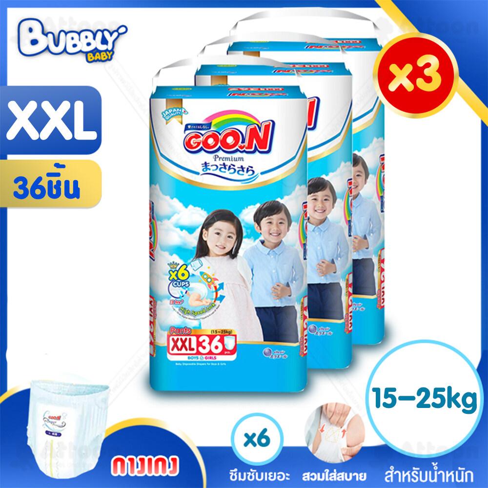 BUBBLY BABY Goon กูนน์ ผ้าอ้อมเด็ก [แพ็ค3] ไซส์ XXL36 ผ้าอ้อมกูนน์ พรีเมี่ยม Goon Premium แพมเพิส กางเกงผ้าอ้อมเด็ก แพมเพิสเด็ก สำหรับเด็กน้ำหนัก 15-25กก
