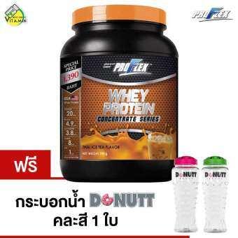 Proflex Whey Protein Concentrate Thai Tea กลิ่นชาไทย [700 g.] -  [แถมฟรี กระบอกน้ำ คละสี 1 ใบ]