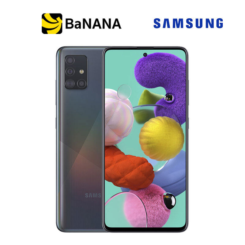 Samsung Galaxy A51 8+128GB by Banana IT