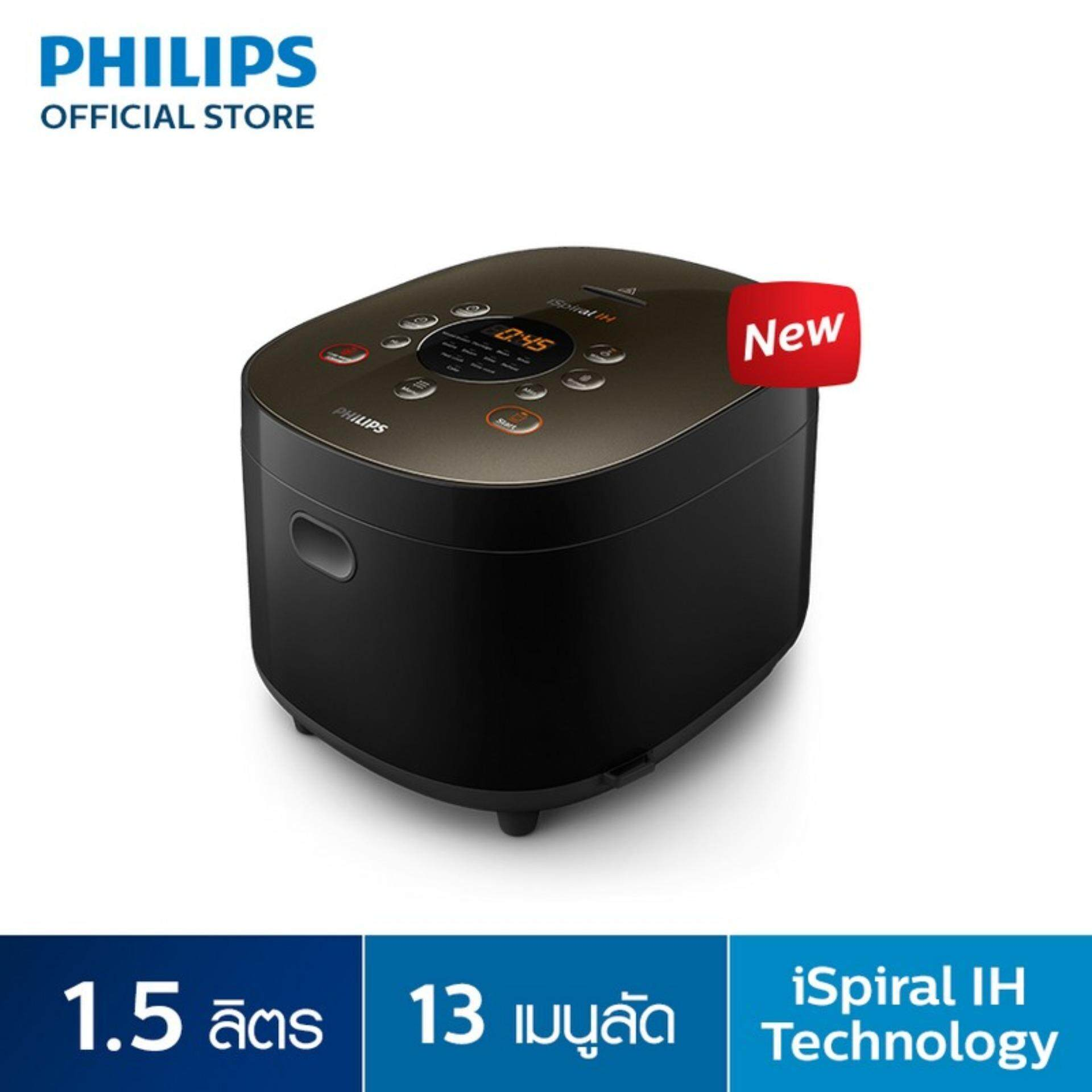 Philips Rice Cooker (Induction Heating) หม้อหุงข้าวระบบ ISpiral IH HD4535/35 Free Shipping