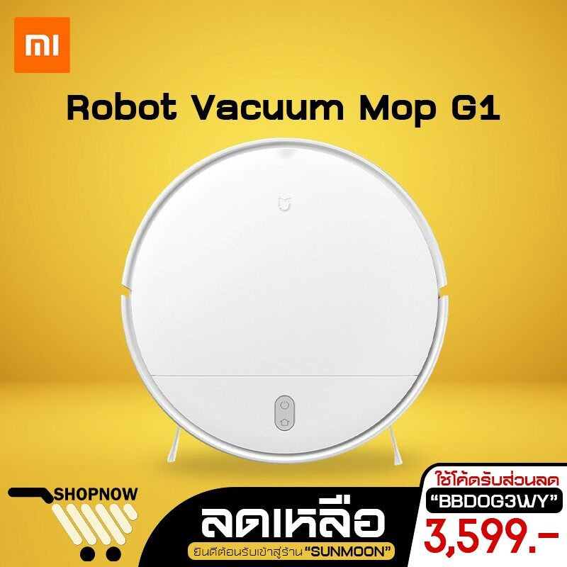 โปรโมชั่น [เหลือ 3,599 code BBDOG3WY]  Mijia Robot Vacuum Mop G1 เครื่องดูดฝุ่นหุ่นยนต์อัจฉริยะ ราคาถูก หุ่นยนต์ทำความสะอาด เครื่องดูดฝุ่นอัจฉริยะ หุ่นยนต์กวาดพื้น เครื่องดูดฝุ่นหุ่นยนต์