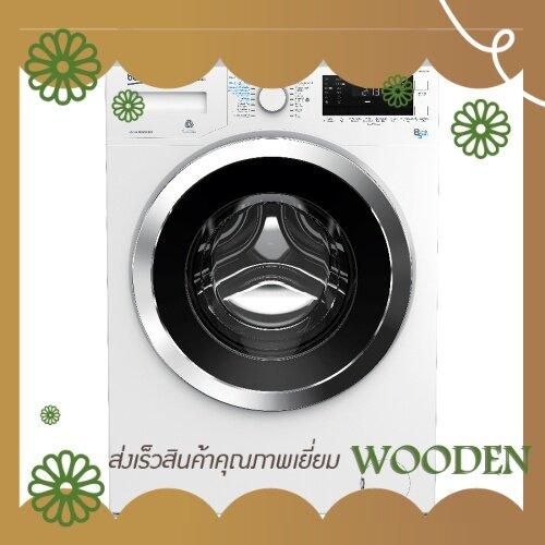 เครื่องซักอบผ้าฝาหน้า BEKO WDW85143 8/5 กก. 1400RPM อุปกรณ์สำหรับทำความสะอาดเสื้อผ้า
