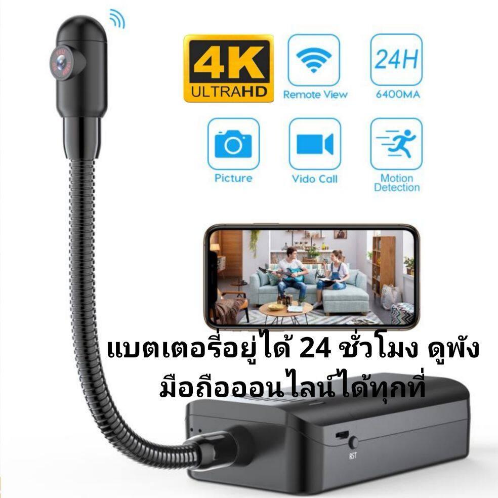 กล้อง3in 1 Sg601 กล้องจิ๋ว กล้องวงจรปิด กล้องติดรถ กล้องงู กล้องแอบถ่าย Fhd4k Wifi Ipcam.