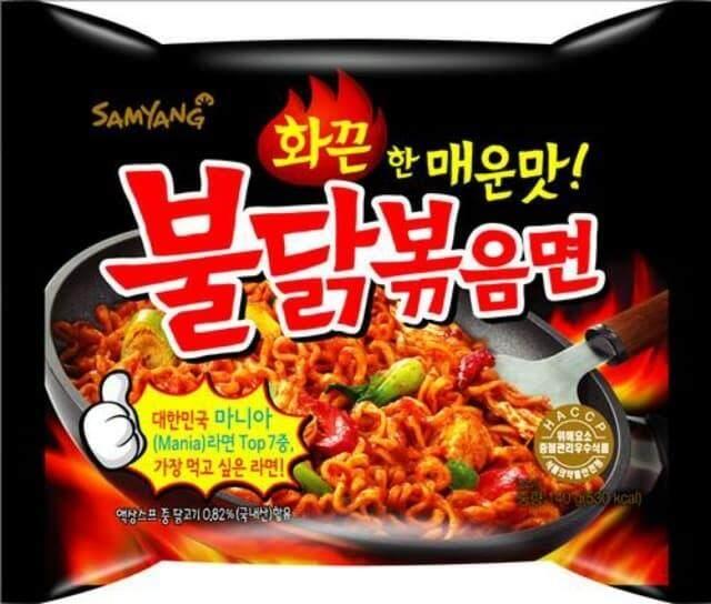 แบ่งขาย มาม่าเกาหลี รสไก่เผ็ด Samyang Hot Chicken Ramen (ห่อสีดำ) By Nsweetshop.