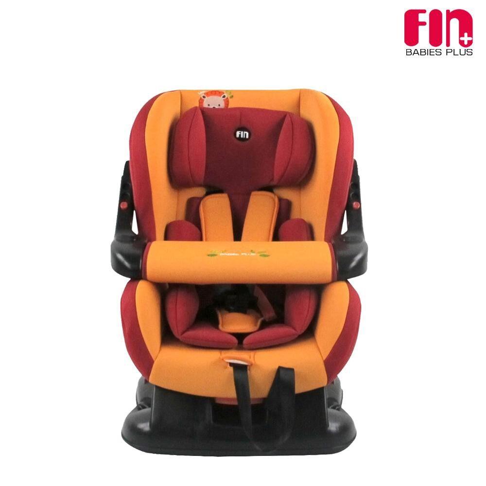 แนะนำ FIN BABIESPLUS คาร์ซีทสำหรับเด็กแรกเกิด-4ขวบ ปรับเอนได้ 3 ระดับ มีที่กั้นหน้า รุ่น CAR-LB717A