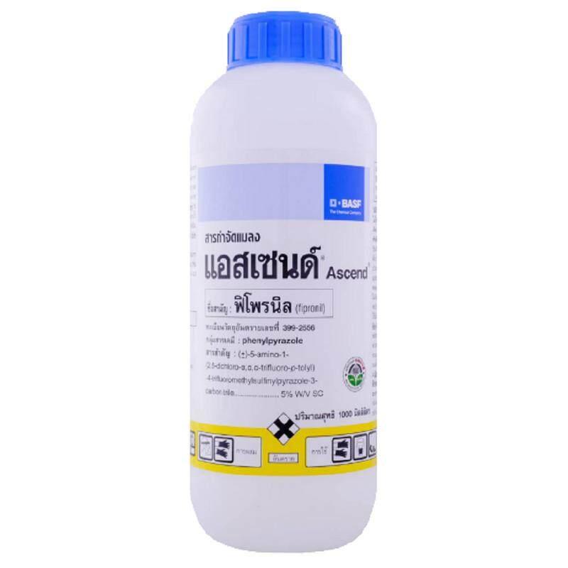 แอสเซนด์ 1ลิตร (สารพิโพรนิล5% ของแท้)ยากำจัดปลวก มอดไม้ แมลงคลานต่างๆ หนอนเพลี้ย ปลอดภัย ใช้งานง่าย ผสมน้ำฉีดพ่น ราดจอมปลวก ใช้ได้ทั้งเกษตรและปศุสัตว์ น้ำยากำจัดปลวก ยาฉีดปลวก ยาฆ่าปลวก กำจัดแมลงสาบ ยาฆ่าแมลงสาบ ยาฆ่าแมลงสาป กำจัดมด ยาฆ่ามด.