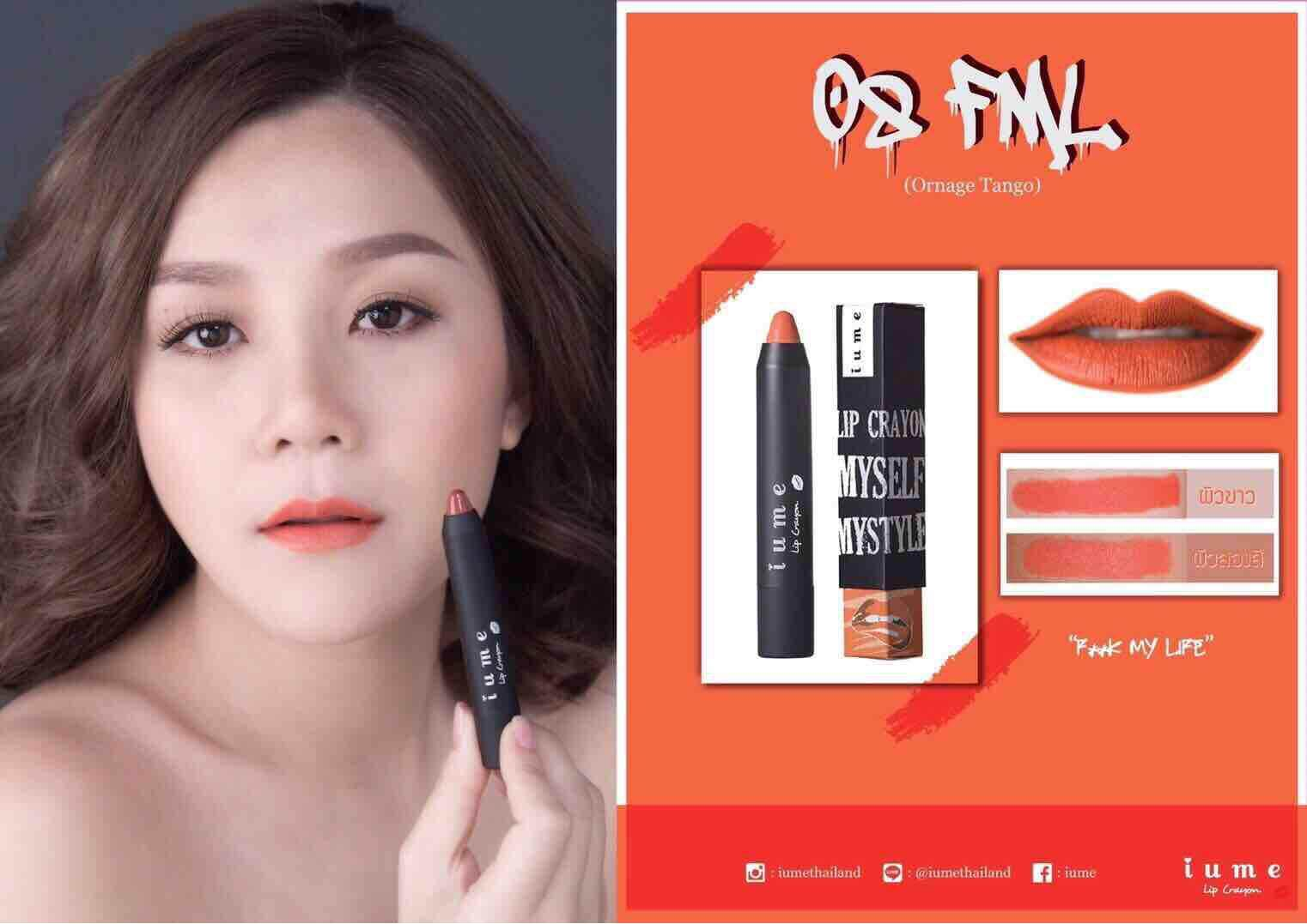 Iume Lip Crayon 08 Fml By Iume.