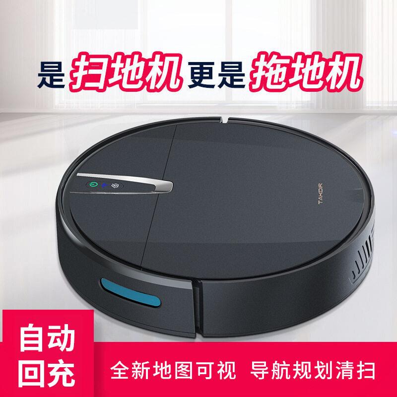 ISWEEP X5 Vacuum Cleaners หุ่นยนต์ดูดฝุ่นที่ชาร์จแบตอัตโนมัติ เครื่องดูดฝุ่นถังเก็บน้ำควบคุมไฟฟ้าอัจฉริยะ เชื่อมต่อAPPได้ เป็นหุ่นยนต์กวาดพื้นอัจฉริยะและอัตโนมัติใช้ในบ้าน