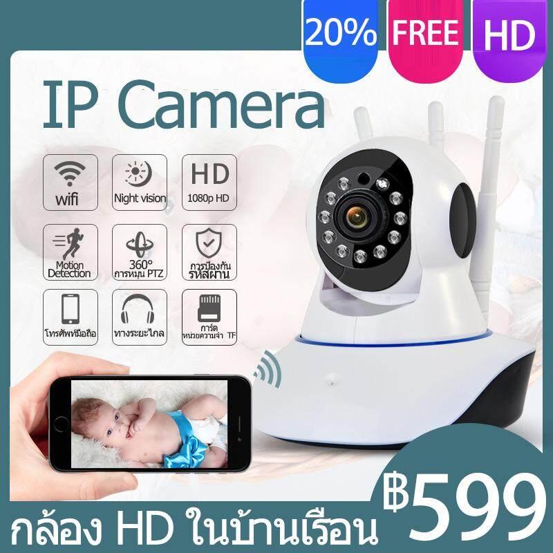 Wireless Cameras 1080p Hd Night Vision Ip Camera กล้องไร้สาย กล้องวงจรปิด Wifi Ip Camera Outdoor กล้องไร้สาย Night Vision บ้านในและบ้านนอกรีโมทโทรศัพท์มือถือ.