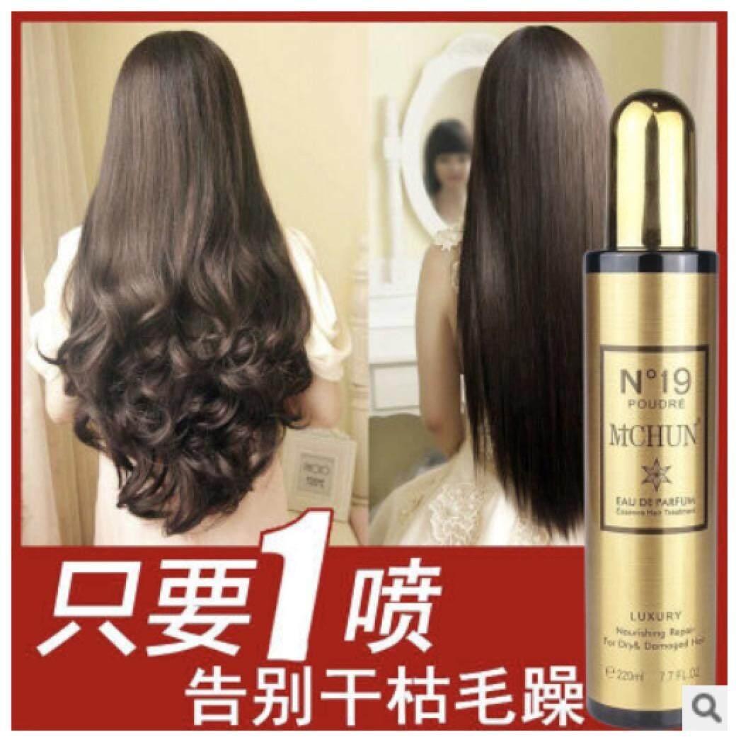 Miss Keratin Hair Treatment By Miss Fashion.