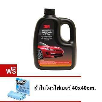 3M Car Wash With Wax แชมพูล้างรถ สูตรผสมแวกซ์ ทั้งล้างและเคลือบเงาในขั้นตอนเดียว 1000Ml.-