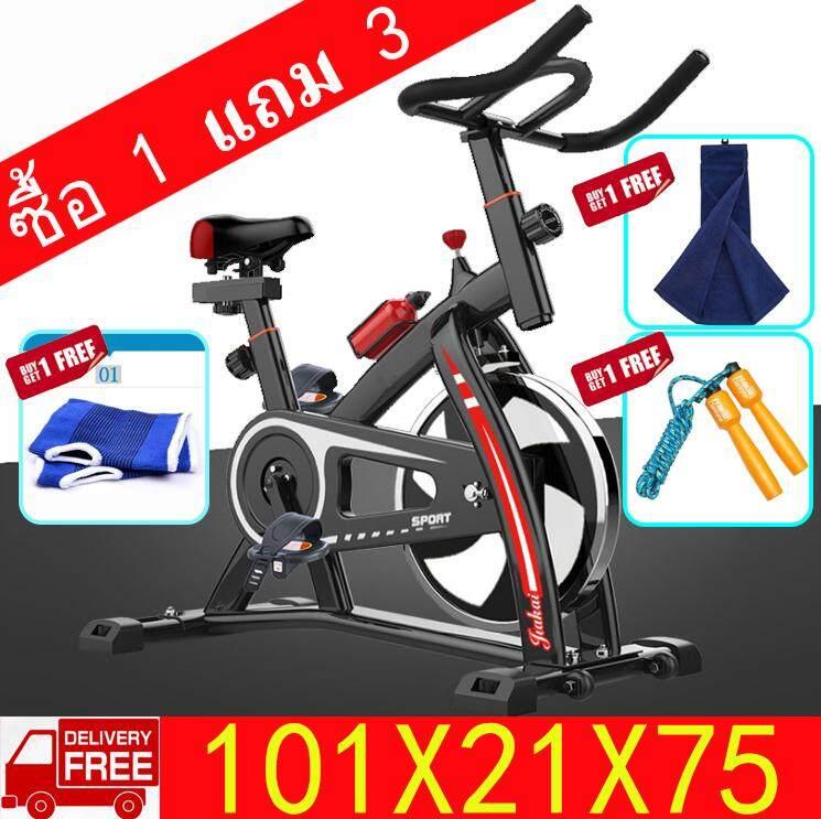 Hi Buy จักรยานออกกำลังกาย จักรยานบริหาร จักรยานฟิตเนส สีดำ สีแดงexercise Bike Spin Bike Commercial Grade Speed Bike By Hi Buy.