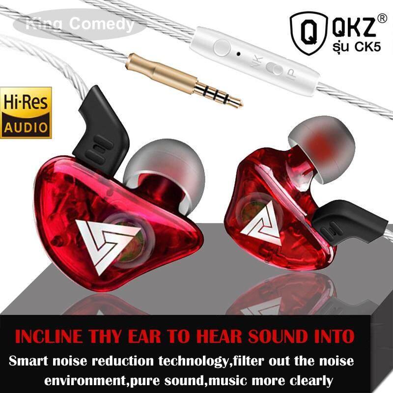 【 ถูกที่สุด !! เสียเปลี่ยนใหม่ทันที!! 】 Qkz Ck5 หูฟังอินเอียร์ สเตอริโอ เบสลูกใหญ่และให้อิมแพคที่ดี เสียงแน่น ราคาประหยัด / Godungit.