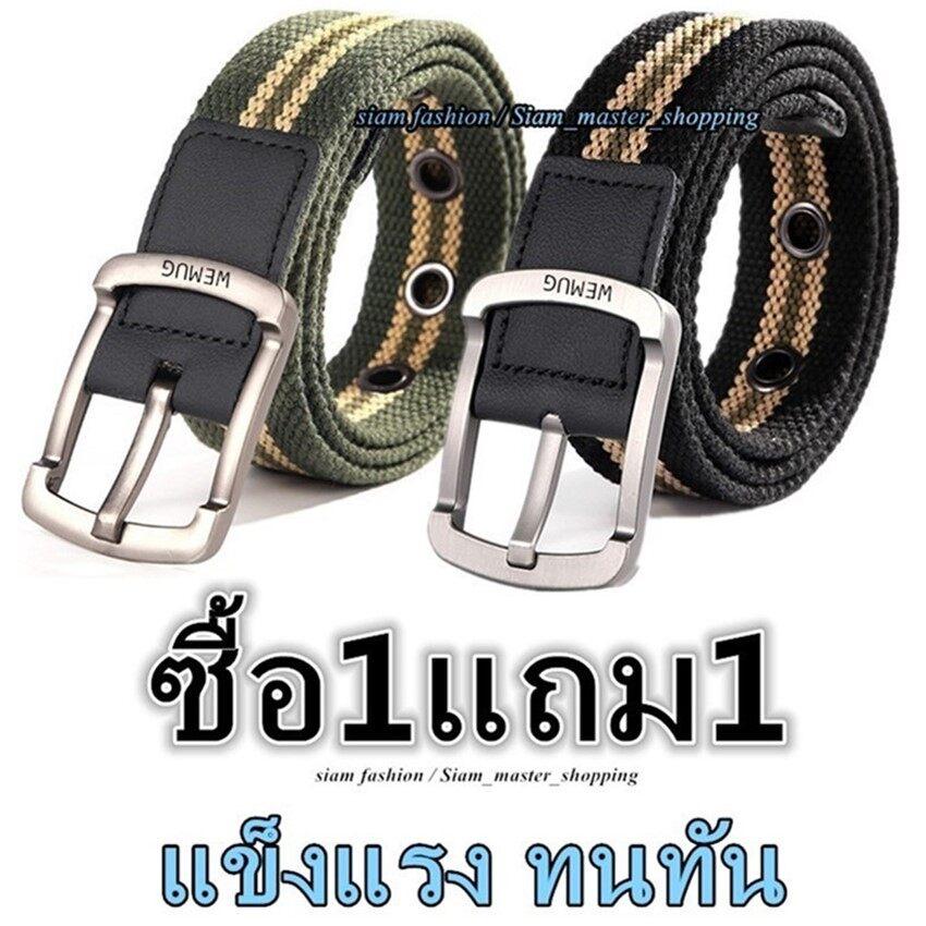 [ซื้อ1แถม1] เข็มขัดผู้ชาย แข็งแรง ทนทาน เข็มขัด By Belt Cp Fashion Wem1-4x2.