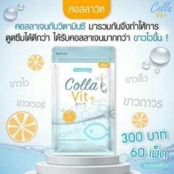Colla plus vitC by Plateroon พลาทเทอรูน คอลลาเจน 1 ซอง (60 แคปซูล / ซอง)