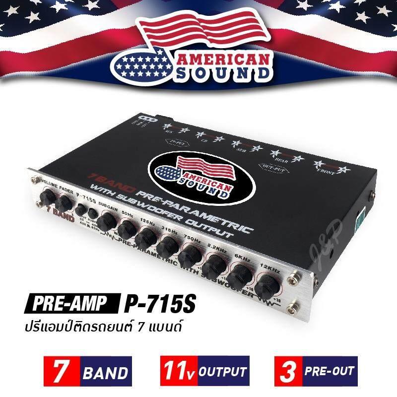 American Sound Ams-P715 ปรีแอมป์, ปรีแอมป์ติดรถยนต์, ปรีแอมป์รถยนต์, เครื่องเสียงรถ 7แบนด์ By American Sound Official Store