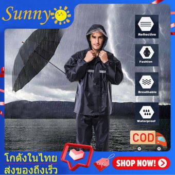 【ร้านไทย-ชำระเงินปลายทาง】ชุดกันฝน rain jackets เสื้อ กัน ฝน เสื้อกันฝนมีแถบสะท้อนแสง (เสื้อ+กางเกง+กระเป๋าใส่) เนื้อผ้าใส่สบายทนทานกันฝนดีเยี่ยม Raincoat ใช้ง