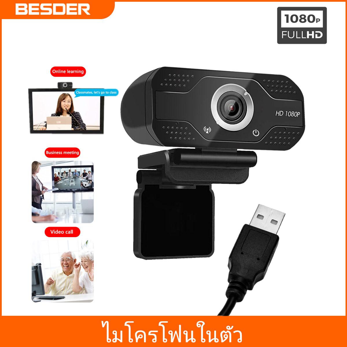 Besder Webcam 1080p 130° Wide Angle Auto Focus Webcam Hd Usb Plug And Play Desktop Laptops Webcam Buil-In Microphone.